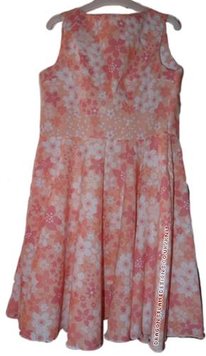 Duvet cover Ruby Dress